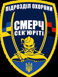 logo_smerch-1.png