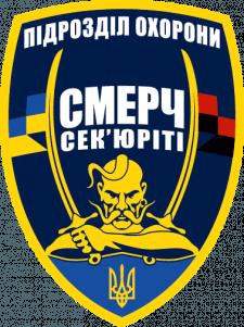 logo_smerch.png